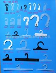 塑膠挂鉤總圖HH系列