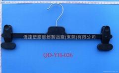 塑膠帶夾衣架YH-026