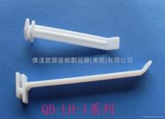 寬臂紙盒展示長挂鉤QD-LH-I