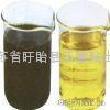 柴油脫色劑 2