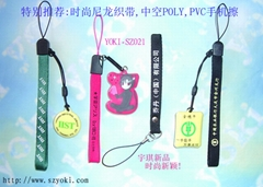 Fashion nylon Ribbon, hollow POLY, wiping phone supporting PVC products