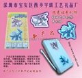 NEW CARTOON MOBILE PHONE CLEANER 1