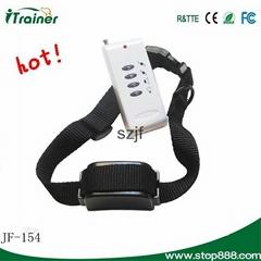 E154遙控震動止吠訓狗器-有CE和R&TTE認証