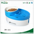 Automatic pet feeder PW-101 dog fountain