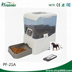 遥控式自动喂食器 大容量喂食碗 定时定量狗碗 电子食具厂家批发