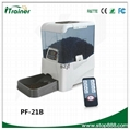 PF-21B 2015 new designed automatic programmable pet feeder, pet automatic feeder 4
