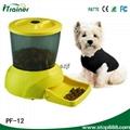 廠家直批中容量寵物自動喂食器中