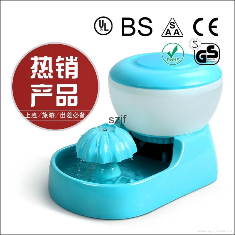 PW-03 Elegant Automatic Dog Water Dispenser 11