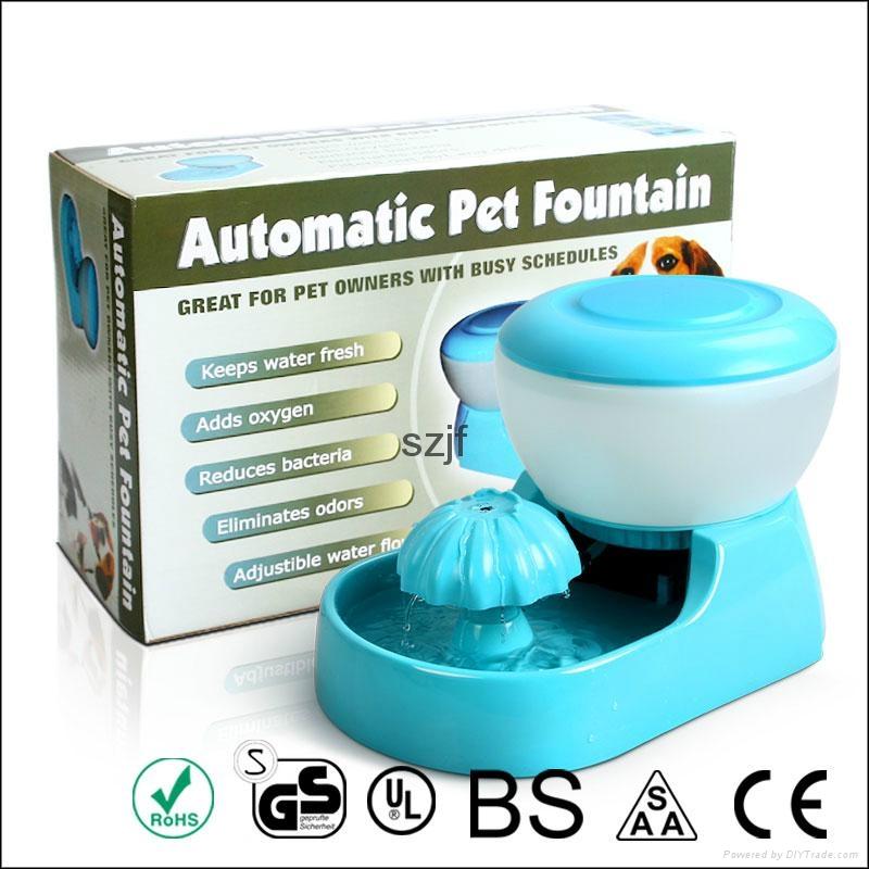 PW-03 Elegant Automatic Dog Water Dispenser 3