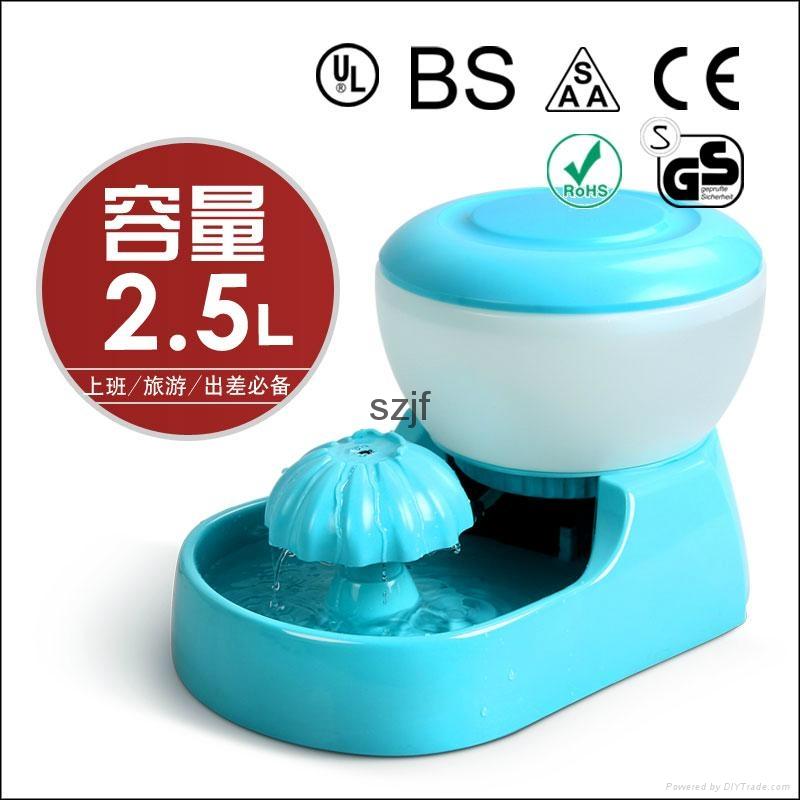 PW-03 Elegant Automatic Dog Water Dispenser 1