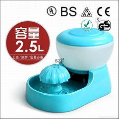 PW-03 Elegant Automatic Dog Water Dispenser