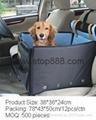 H20055_36宠物汽车包