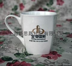 强化瓷马可杯