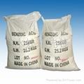 二氯异氰脲酸钠