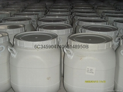 次氯酸钙(钙法)
