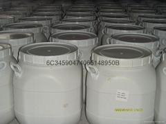 Calcium Hypochlorite (Calcium process)