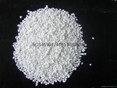 次氯酸钙(钠法)