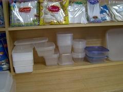 PP 塑料餐盒