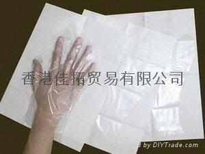 塑料手套 1
