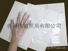 Co-polymer Gloves