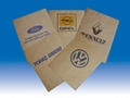 Paper Floor Mat with logo
