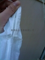 一次性機制,人工袖套 2