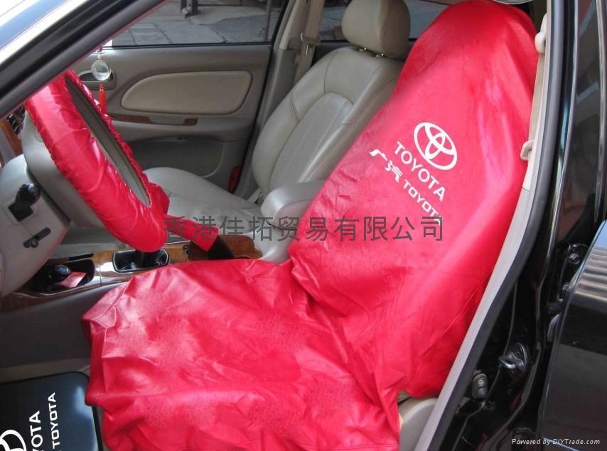 PU PVC Car Seat Cover