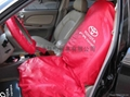 PU/PVC car seat cover