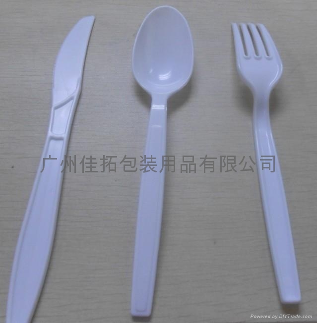Cutlery Kit 3