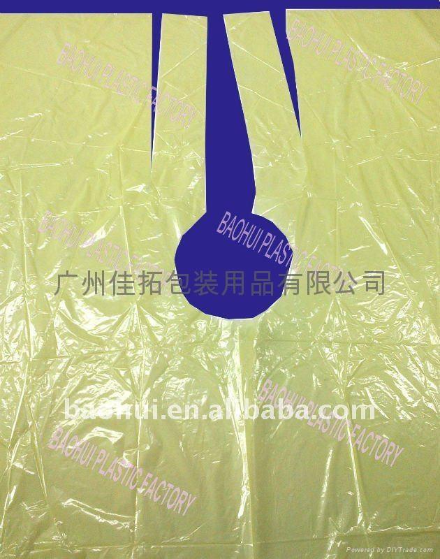PE 理发巾 3