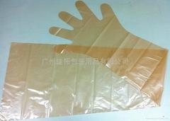 PE長手套,獸醫用手套