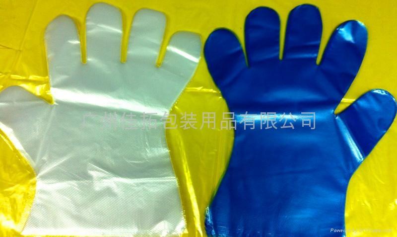 polythene glove food grade  1