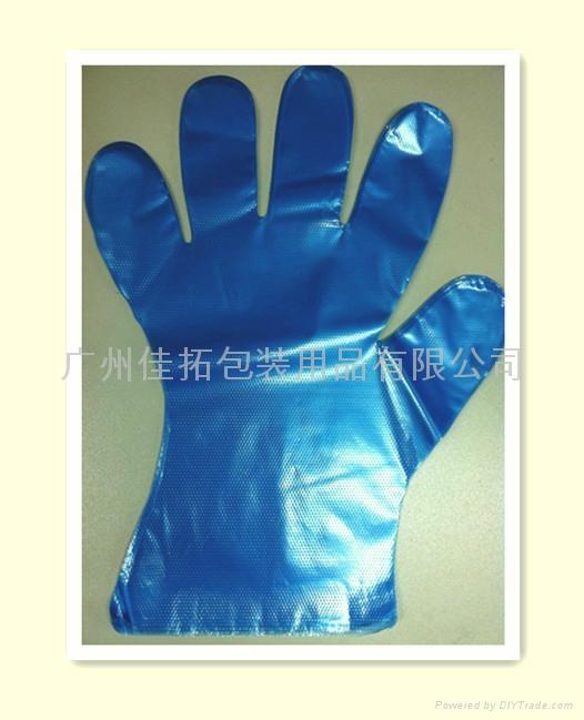 食品级塑料手套 薄膜手套 1