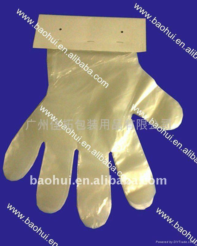 食品级塑料手套 薄膜手套 订卡式手套 1