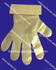 食品级塑料手套 薄膜手套 订卡式手套