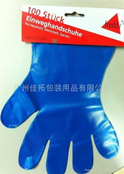 一次性餐飲手套