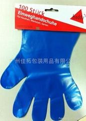 header PE gloves food grade