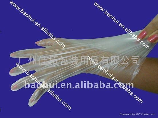 Disposable EVA gloves 1