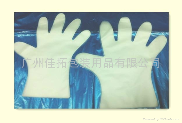 EVA手套 1