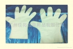 EVA gloves