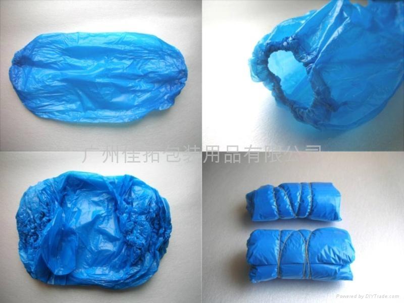 Waterproof PE Sleeves Cover