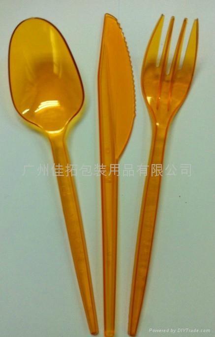 PS cutlery(Whtie) 1
