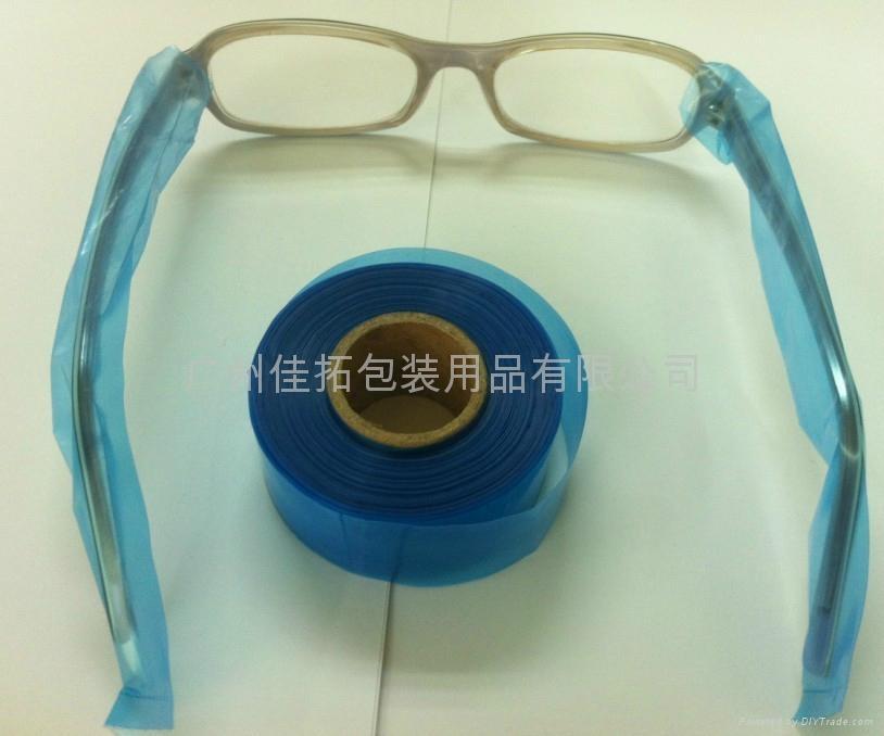一次性塑料眼鏡架套 美容美髮用 1