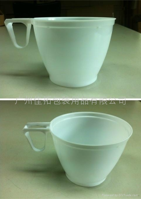 Plastic white coffee cup with handle