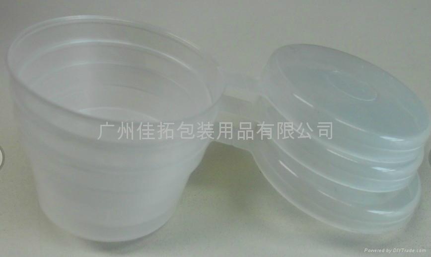 一次性白色塑料果酱杯 带盖子 1