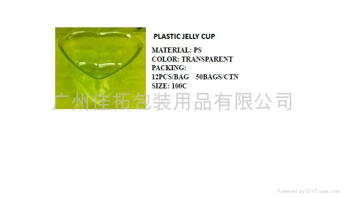 Plastic white sauce / fruit jam cup with lid 4