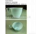 Plastic white sauce / fruit jam cup with lid 5