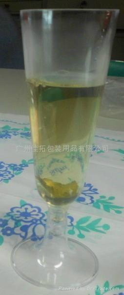 一次性透明高档红酒杯 香槟杯   1