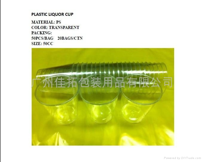 PLASTIC JERRY CUP 5