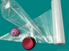 一次性塑料裱花袋 奶油挤花袋